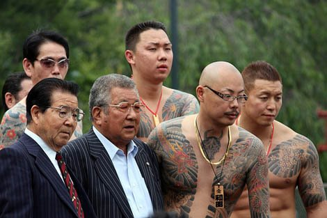 Horimono El Tatuaje Yakuza Vallekas Tattoo Zone