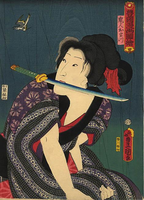 Antiguo dibujo japones, mujer con Daga
